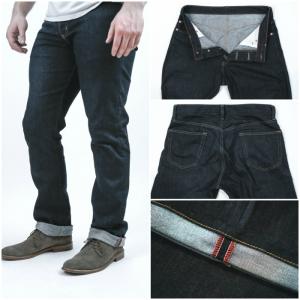 atlas-of-tailors